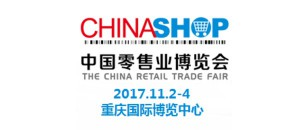 The China Retail Trade Fair